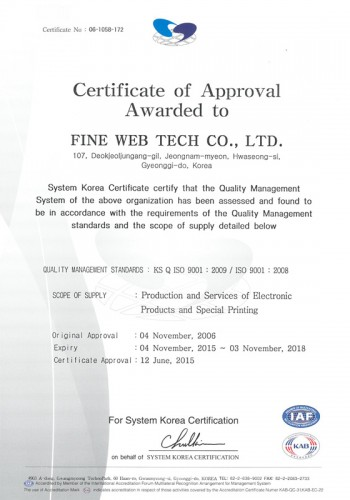 Quality Management System Certification : KSA 9001:2001, ISO…